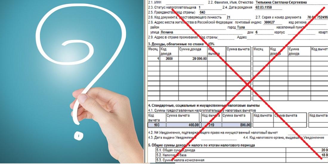 Кредиты без справок о доходах и поручителей в Оренбурге — где быстро взять рекомендации