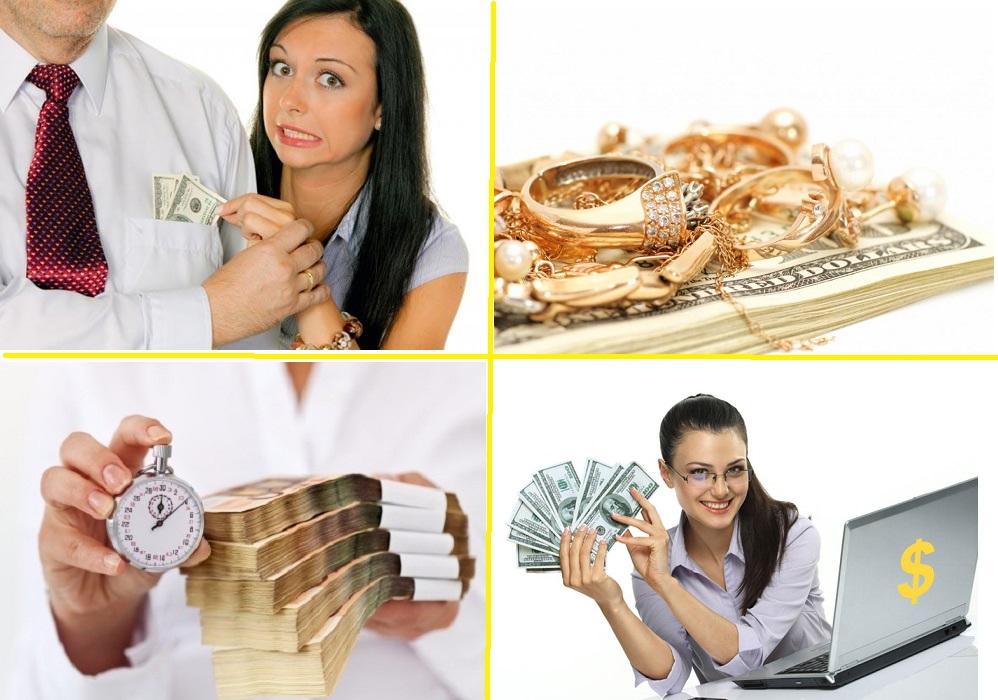 Где взять деньги безвозмездно