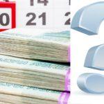 Где взять дешевый кредит — лучшие банки