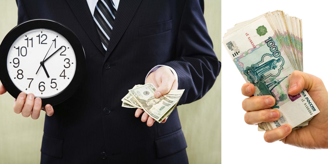 Банки где взять кредит