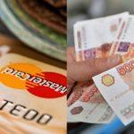 Как правильно взять деньги в долг на карту