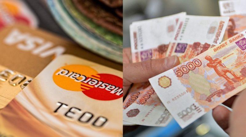 Деньги на карту в Килия