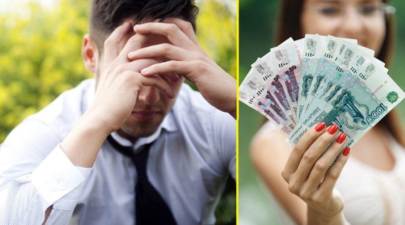 Как взять займ без работы