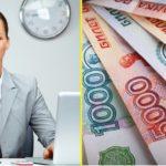 В каком банке лучше взять кредит — потребительский, на рефинансирование, ипотечный?