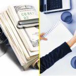 банки, предоставляющие кредит без справок