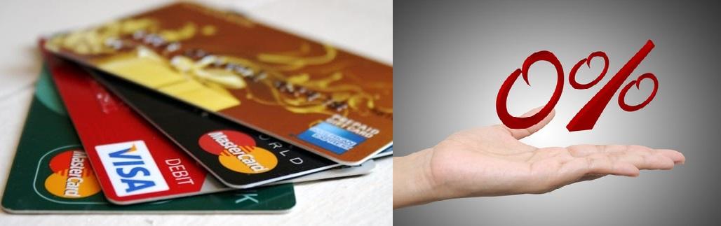 беспроцентный займ на карточку