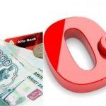 Быстрый займ без процентов — ТОП-3 МФО