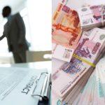 Как составить договор беспроцентного займа между юридическими лицами?