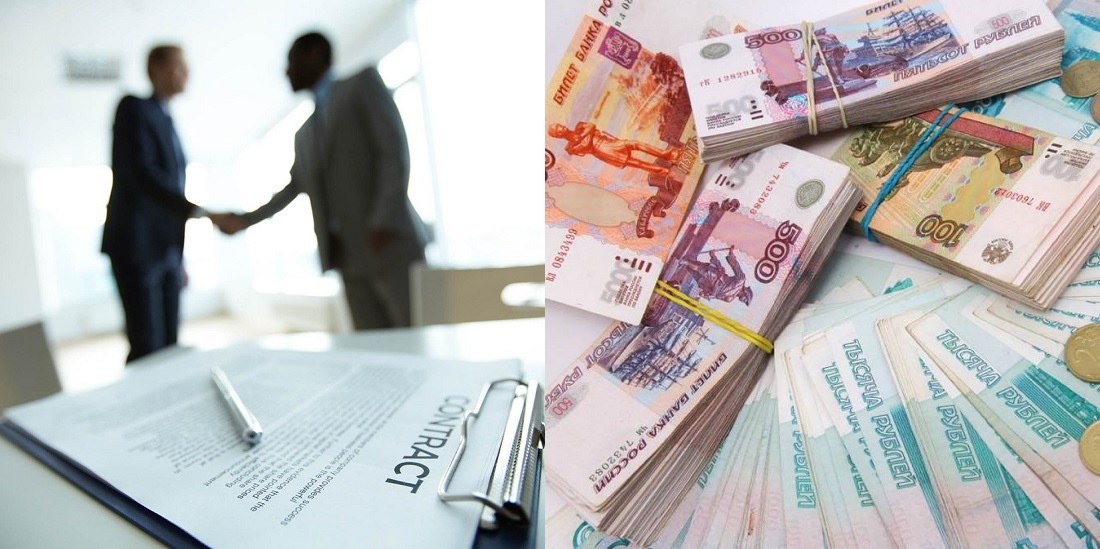 договор беспроцентного займа между юридическими лицами
