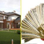 где взять деньги под залог недвижимости