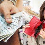 Как получить быстрые деньги до зарплаты?