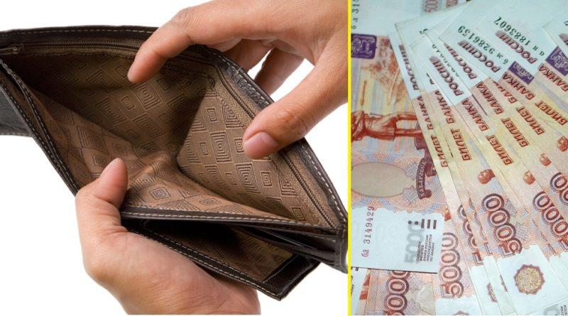 взять деньги до зарплаты