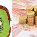 взять деньги в долг на Киви-кошелек