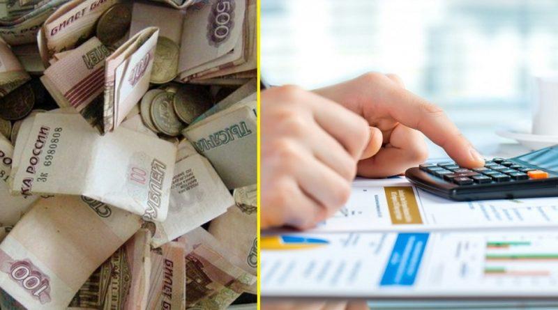 взять кредит без залога
