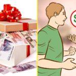 Что сделать, чтобы взять деньги безвозмездно?