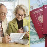 Где получить микрозайм пенсионерам — на карту или счет, до 75-80 лет
