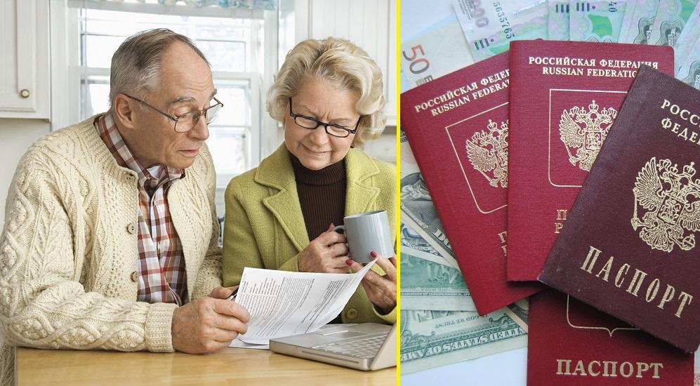 Где получить микрозайм пенсионерам