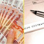 Где с выгодой получить микрозайм на банковский счет