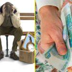 Где взять денег, если не дают кредит — выгодные варианты