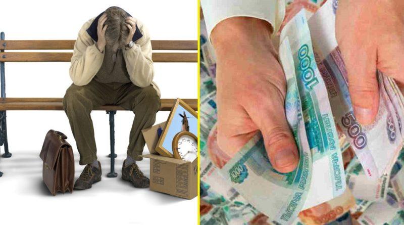 Где взять денег, если не дают кредит