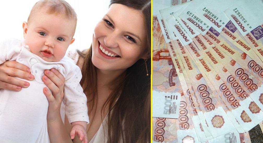 где взять деньги под материнский капитал