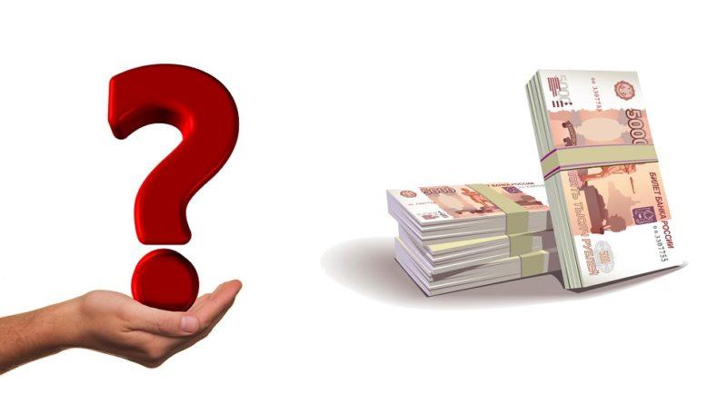 Где взять деньги в долг — ТОП-5 вариантов