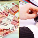 Как и где взять кредит на выгодных условиях