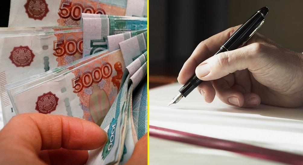 Как взять займ у частного лица под расписку