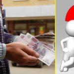 Где получить деньги до зарплаты на карту срочно и онлайн?