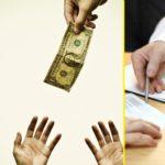 Где получить деньги в долг без справок о доходе — только выгодные варианты