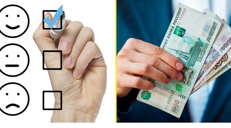 кредит без кредитной истории и без отказа