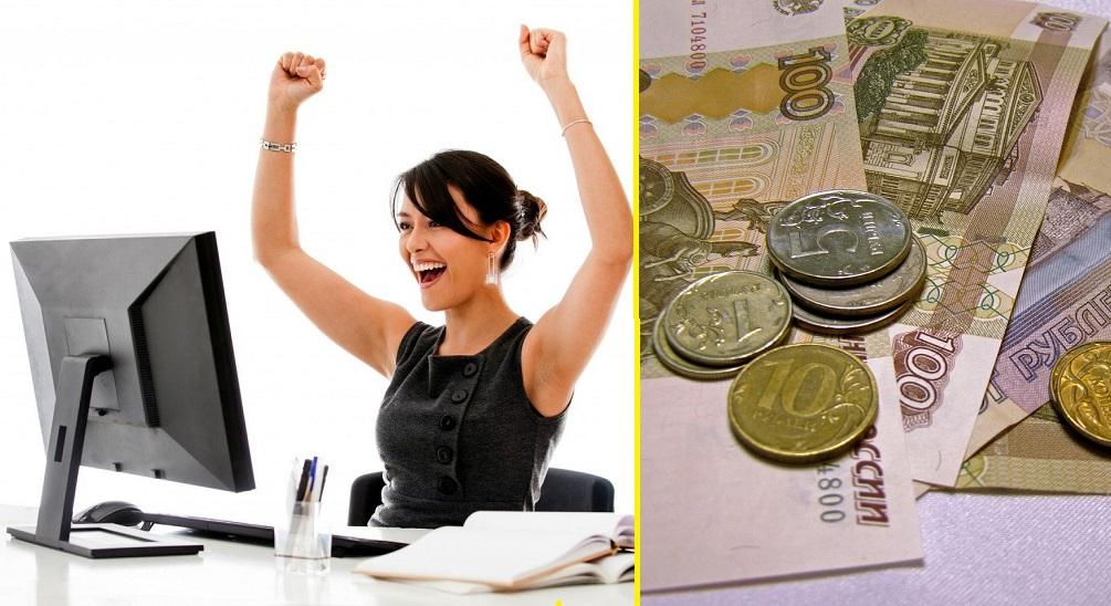 Займ безработным без отказа омск официальный сайт