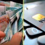 Где оформить займ на 12 месяцев на карту или наличными?