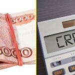 Где получить деньги в кредит наличными