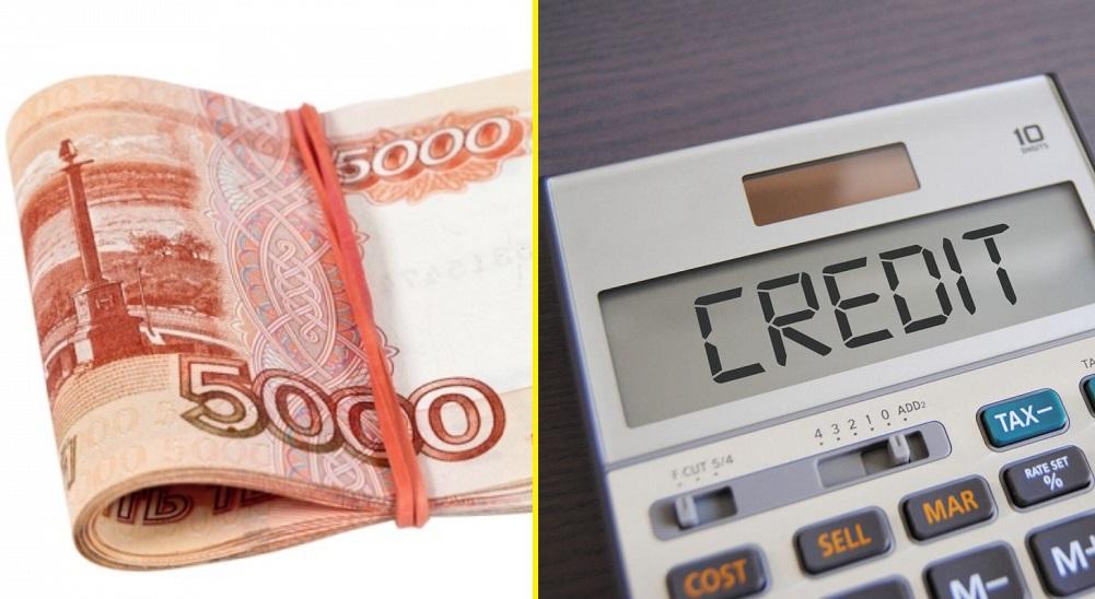 Займы без отказа на счет срочно