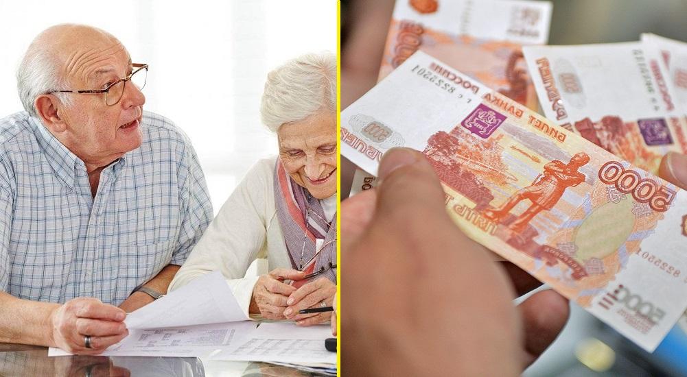 Где взять кредит наличными пенсионеру