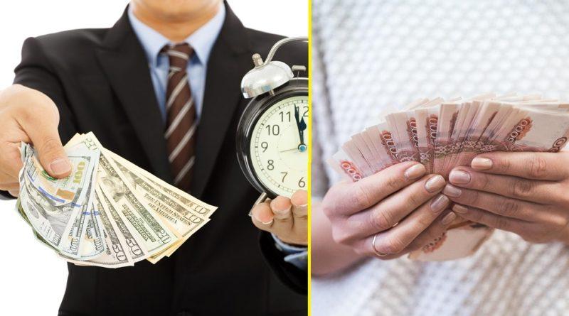 Ищу деньги в долг