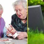 Как получить кредит пенсионеру — тонкости и полезные рекомендации