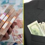 Как взять деньги в долг без предоплат, и что это значит?