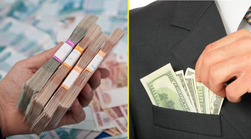 Как взять деньги в долг без предоплат