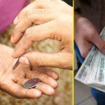 Оказание денежной помощи частными лицами — без процентов и безвозмездно