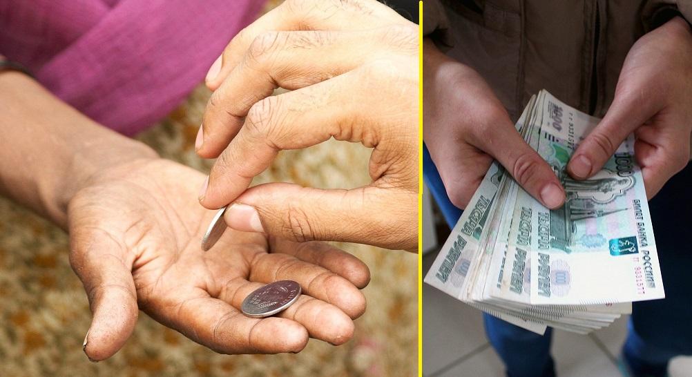 Оказание денежной помощи частными лицами