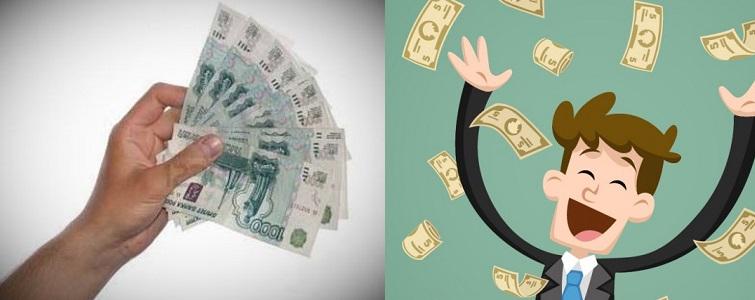 Срочная помощь деньгами