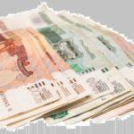 Где оформить кредит на 10 лет — лучшие варианты