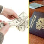 Можно ли получить кредит наличными без прописки, и где это сделать?