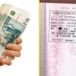 кредит наличными и без регистрации