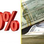 Где оформить кредит под 10 процентов годовых — выгодные варианты