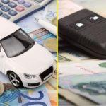 Где получить кредит под залог автомобиля?