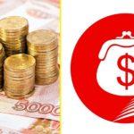 Куда обратиться, когда нужна финансовая помощь — ТОП-5 решений