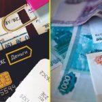 Где с выгодой оформить онлайн-займ на Яндекс.Деньги?